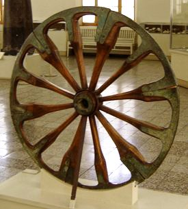 Archivo:Wheel Iran.jpg